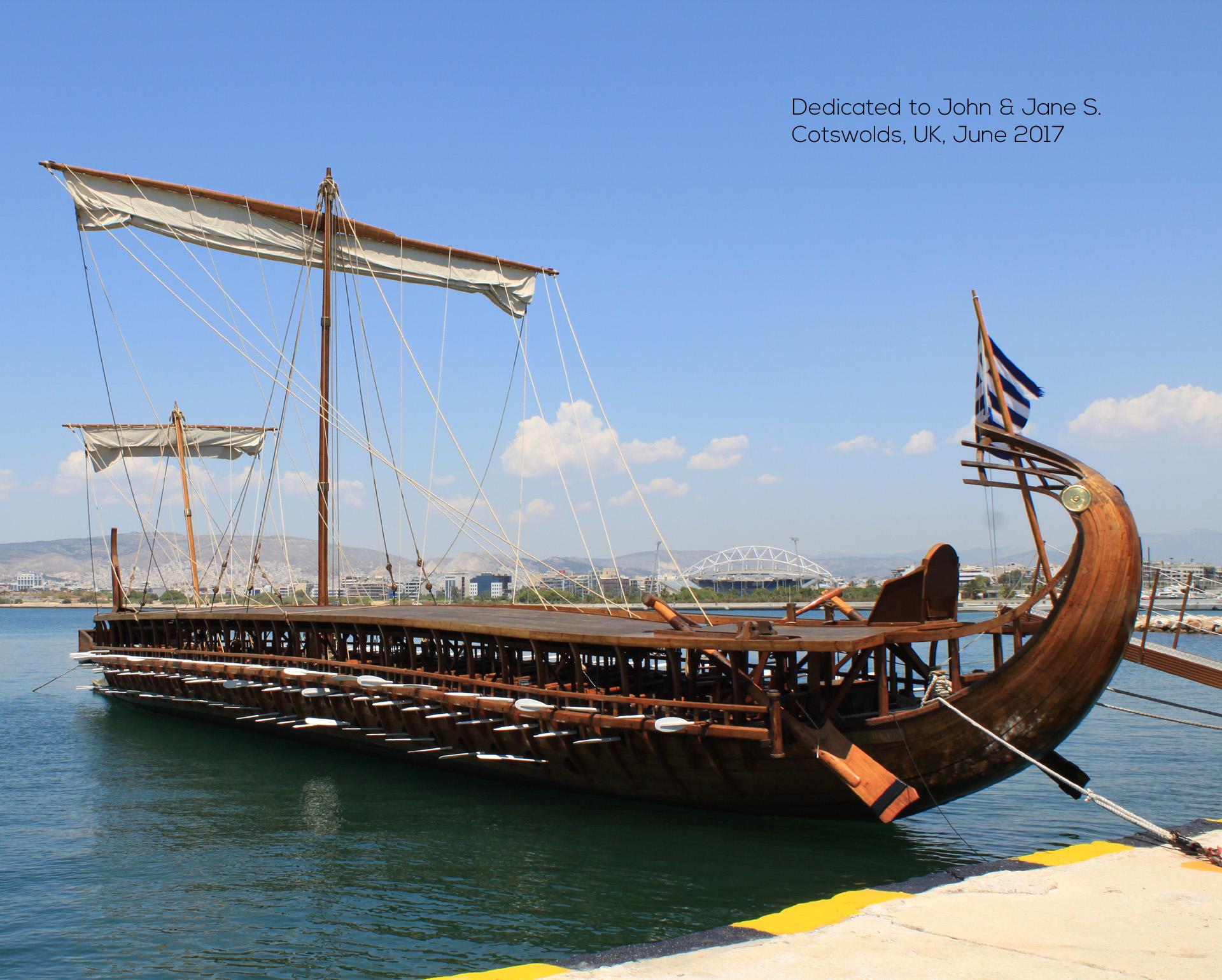 Boat museum