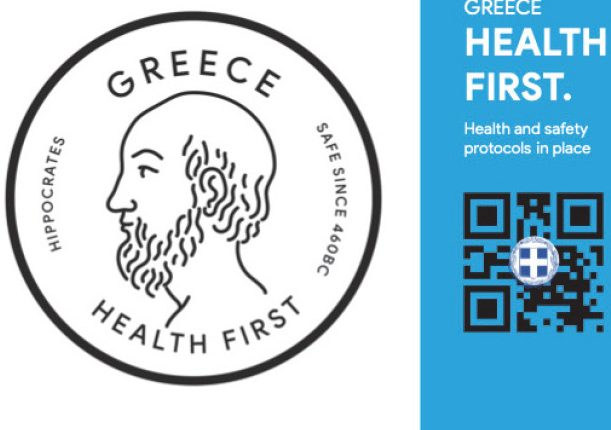 Health First square