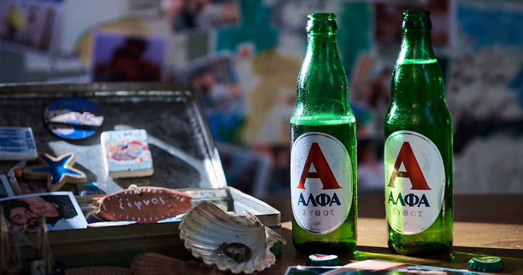 food beer drinks